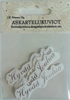 Askartelukuvio Hyvää Joulua - Askartelutarvikkeet - 149010 - 1