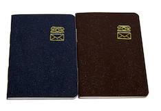 Puhelinmuistio A7 MINI - Käyntikorttien säilytys - 103090 - 1