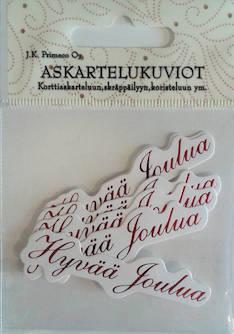 Askartelukuvio Hyvää Joulua - Askartelutarvikkeet - 149011 - 1