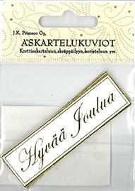 Askartelukuvio Hyvää Joulua 2 kulta - Askartelutarvikkeet - 153441 - 1