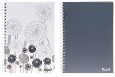 Muistikirja Umpu KAPEL A4/100 - Muisti- ja päiväkirjat - 151441 - 1