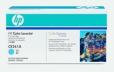 Värikasetti HP 648A CE261A laser - HP laservärikasetit ja rummut - 125881 - 1