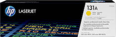 Värikasetti HP 131A CF212A laser - HP laservärikasetit ja rummut - 130523 - 1