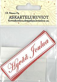Askartelukuvio Hyvää Joulua 2 punainen - Askartelutarvikkeet - 153444 - 1