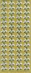 Ääriviivatarra sormukset - Tarrat ja tarrakirjat - 146527 - 1