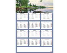Seinälehti Idea BURDA 2018 - Ajasto kalenterit - 153537 - 1
