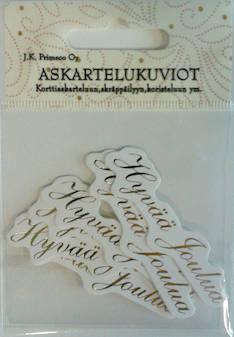 Askartelukuvio Hyvää Joulua - Askartelutarvikkeet - 149009 - 1