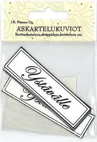 Askartelukuvio Ystävälle 6kpl/pkt - Tarrat ja tarrakirjat - 150739 - 1