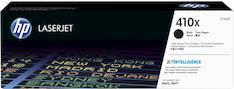 Värikasetti HP 410X CF410X laser - HP laservärikasetit ja rummut - 147019 - 1